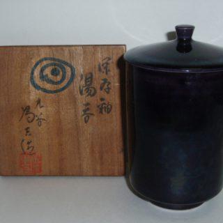 三ツ井為吉(みついためきち)
