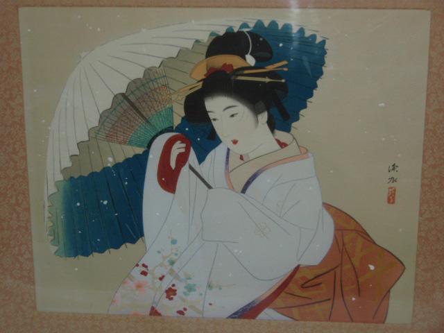 松林桂月の画像 p1_11