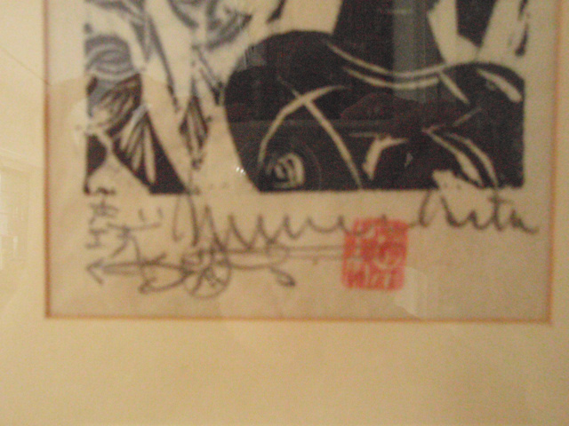 松林桂月の画像 p1_17
