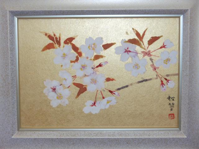 上村松篁の画像 p1_28