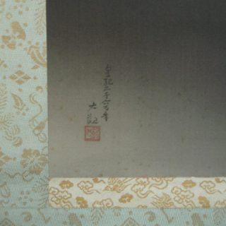 横山大観(よこやま たいかん)