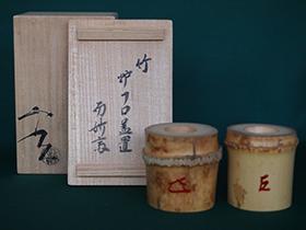 竹炉フロ蓋置