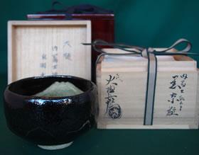 大樋 長左衛門 (おおひ ちょうざえもん) 大樋焼の陶芸家・文化勲章受章者