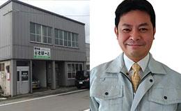 新潟県 柏崎店