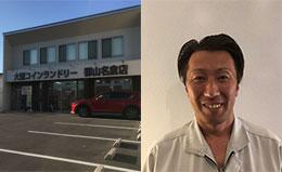 福島県 郡山店