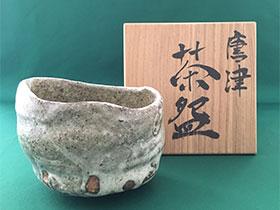 唐津焼 茶盌