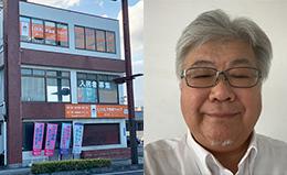 茨城県 日立店